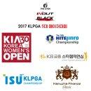 2017년 KLPGA 일정 한눈에 보기