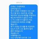 김부선 사과 해변상회