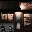 백종원의 골목식당 33회 다시보기 대전 촬영지 bgm 횟집 식당 위치 재방송