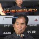 살림남,주부미인대회, 김승현 어머니,미즈실버코리아