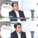 """'둥지탈출3' 박종진 """"딸들에 6개월 동거 후 결혼 권유"""""""