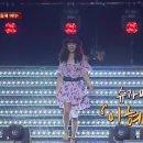 [슈가맨2]이혜영 남편 부재훈 딸 라돌체비타 이상민