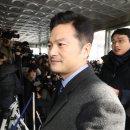 김태우 수사관 프로필 학력 나이 고향