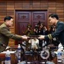 남북 군사회담, 구체적 합의없이 종료