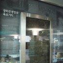 988. 2012.8.25. 대한민국 서울시 종로구 - 광화문광장