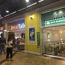 #방콕 아속역 쇼핑<b>천국</b>인 터미널21/와코루<b>속옷</b>가게정보