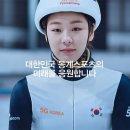 팀추월 매스스타트 김민석 이승훈 정재원