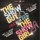 뮤지컬수 THE SHOW GIRL - 체리(이정민 배우)