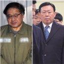 국정농단 최순실씨 1심 선고!!,최순실 재판 판결 내용, 국정농단 주범의 형량...