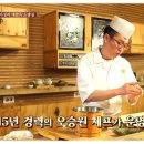 수요미식회 가성비 대만족 초밥집 반포동 스시고