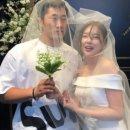 김동현 여자친구 예비신부 나이 직업