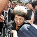 '대법관 시골판사' 첫 출근길엔 민노총 시위