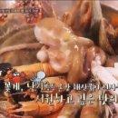 수요미식회 해물탕 맛집 해물탕집 우럭맑은탕, 아구탕, 홍어탕 전복해물탕