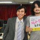 코인네스트 김익환 대표 체포...유시민 작가