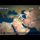 러시아 여객기 추락 및 러시아 비행기 추락사고