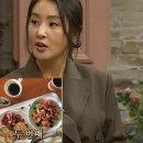 박혜진 아나운서 남편 수요미식회 박지영 자매 우애