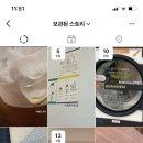 <b>인스타</b>스토리 <b>모아</b><b>모아</b> 프로젝트