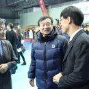 태릉선수촌 훈련개시식 참석(2013.1.16)