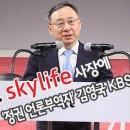 [논평]스카이라이프에 언론부역자 사장?…KT 황창규 회장의 자충수될 것