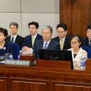 박근혜 재판 생방 허용