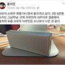 스압)윤서인 언행일치 레전드...jpg