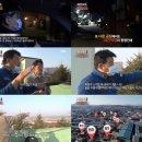 제보자들' 김포 거물대리 주민들