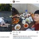 박지헌 인스타에 올라온 사진 2장