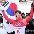 [영상] '금메달' 윤성빈의 스켈레톤 메달 수여식