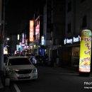 대전 어은동 맥주 맛집 폼프리츠 방문, 코젤다크 생맥주 완전 맛남!