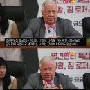 """짐 로저스 """"한국은 젊은 청년들이 도전하지 않는 나라"""""""