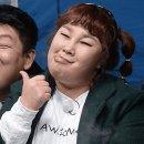 이수지 유민상 결혼 김민경 열애