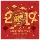 새해인사말로 2019년 인싸되는 방법