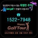 """*2019 PGA TOUR """"웨이스트 매니지 먼트 피닉스 오픈"""" TPC 스코츠데일*"""