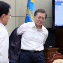 김문수 박근혜 7시간 언급