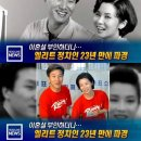 """김어준의 파파이스 국회의원 김민석, 아내 김자영 아나운서 이혼 사유 """"욕먹는 이유"""""""