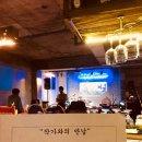 박민우 작가님과의 만남!!