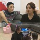 박광현 아내 손희승 나이