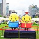 2018 종로한복축제 at 광화문 광장