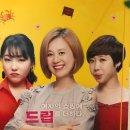 연극 홈쇼핑주식회사(Shop on the stage) 후기 : 박미선, 권진영 출연