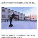 Russia와 Kazakhstan 국경 근처에 있는 검은 돌고래 교도소