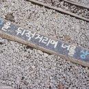 군산) 경암동 철길마을