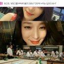 관상으로 본 한고은의 사주,궁합 ,운세~4살연하 c홈쇼핑 유명md101만에 결혼!!!