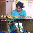 """""""김국진♥강수지 부러워"""" '불청' 이연수·양익준 밝힌 외로움"""
