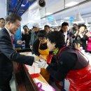 문재인 대통령이 오늘 여수시장을 방문한 이유(청와대 브리핑)