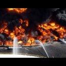 경기 고양시 저유소 화재 및 대한송유관공사 저유소 화재
