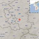 대전 지진 주민들 '화들짝'