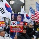 [신문로] 트럼프 '승인' 발언 계기로 살핀 숭미