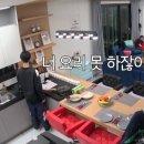 배진영 tmi 모음 최신판
