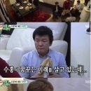 '미우새' 주병진... 호화 펜트하우스 공개