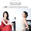 (12.9) 김민선 & 김지예 두오 콘서트